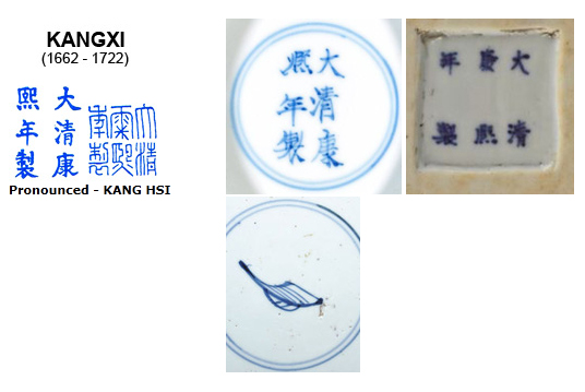 Qing Dynasty Marks Buy Chinese Antiques Uk