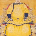 Shunzhi Emperor (1644-1661)