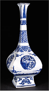 Chinese Ming Blue-and-White Porcelain: The Drs. A.M. Sengers Collection