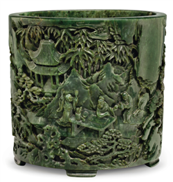 On September 13-14, Christie's New York will present Fine Chinese Ceramics and Works of Art