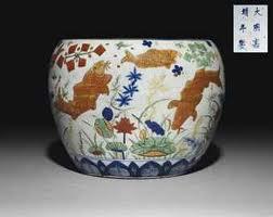 Jiajing Emperor (1522-1566)