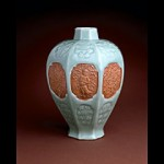 Longquan Ware Vase - The Percival David Collection