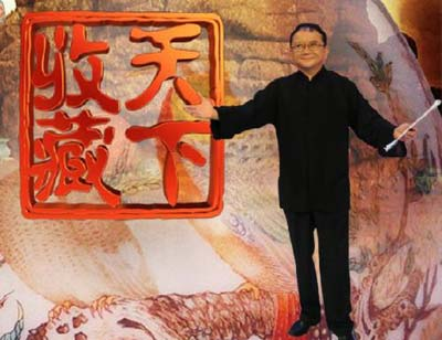 TV host destroys 'Antique Relics' on show