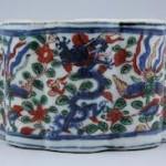 Ming Wanli Porcelain