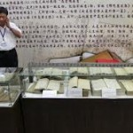 800-year-old, Song dynasty Chinese encyclopedia on display in Taiwan