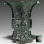 Top 5 Selling Lots: Christies New York Sale 2580 FINE CHINESE CERAMICS AND WORKS OF ART PARTS I AND II