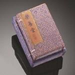 Teasing The Eye - Kangxi Yongzheng Qianlong