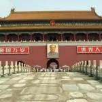 Forbidden City Introduction, History & Facts