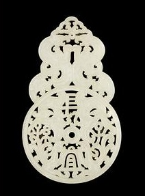 Jade pendant and vase from Imperial Summer Palace in Peking 1860 for sale at Bonhams