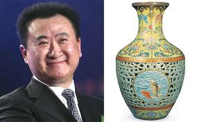 Remember The Qianlong Vase That Sold For £51m - Guess What?