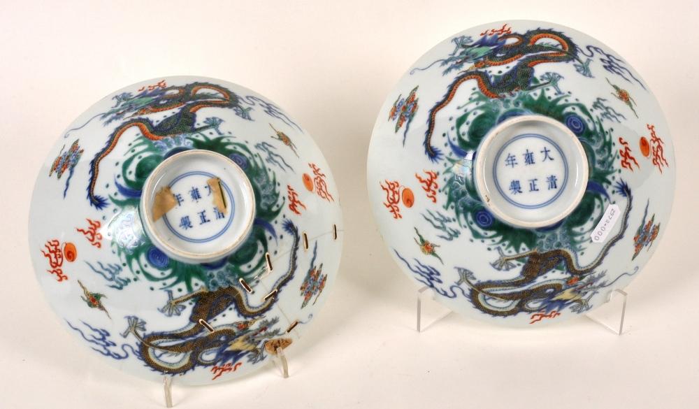 shapes-conical-yongzheng