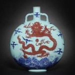 Lost Qianlong Moon Flask Sells For £1.5Million