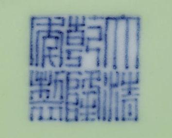 qianlong-mark