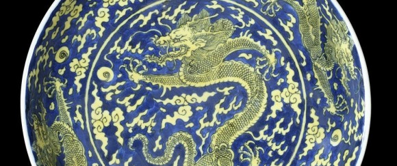 Bonhams sold this wonderful Kangxi dragon dish can you see the similarities with the Toovey dish above.
