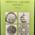 The Oriental Ceramic Society December Lectures - Reminder