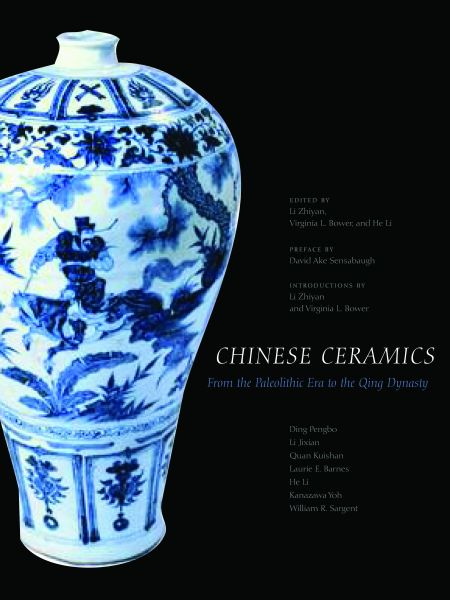 Chinese Ceramics Reading List