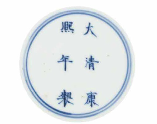 Kangxi mark from another dish sold at Christies.