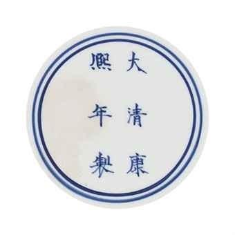 Mark on a Christies Kangxi dish.