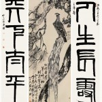 Qi Baishi's masterpiece is still languishing in a warehouse in Beijing
