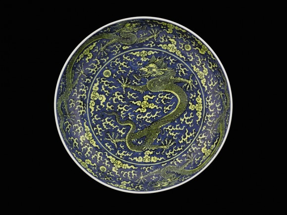 This time a Kangxi dish from Sothebys