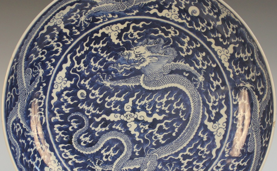 Chinese Blue and White Antique Porcelain