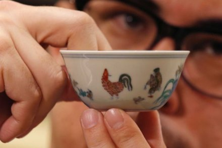"""Chicken Cup"" sells for record price of 281.2mln HKD"