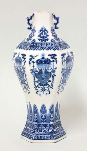 damages-qianlong-vase