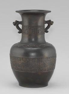 yixing-vase
