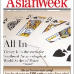 ASIA WEEK! Christie's South Ken YES - King Street NO