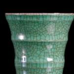 A Very Rare Form Lülangyao Vase