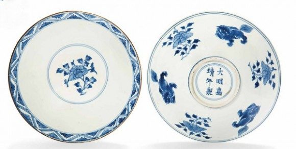 Pair Of Chinese Kangxi Conical Bowls