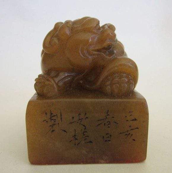 A well carved Soapstone seal