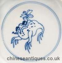 清 Qing Reign Marks-康熙 Kangxi Period