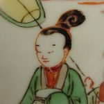 Chinese Porcelain – Wucai Examples