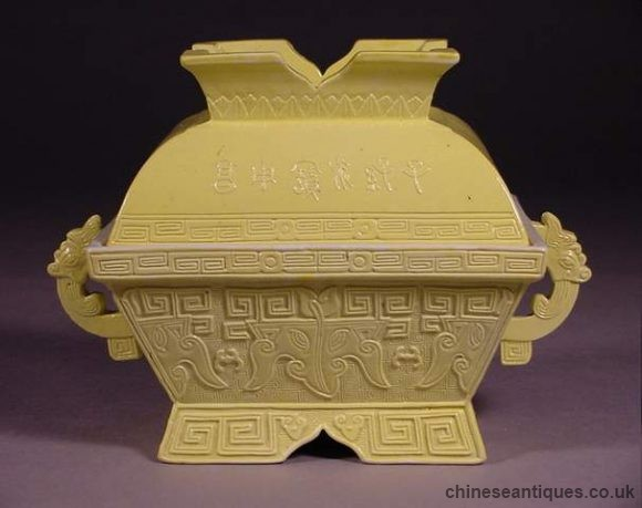 Period Imperial Yellow Glazed Monochrome Examples Of Chinese Porcelain
