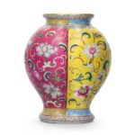 How To Tell If A Chinese Vase Is Valuable