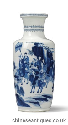 How To Tell If A Chinese Vase Is Valuable   Antiques & Baijiu