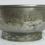 A Pewter & Jade Calligraphy Bowl