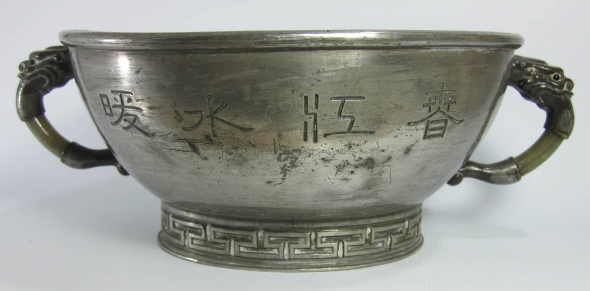 A Pewter & Jade Calligraphy Bowl - Recent Buy In Europe
