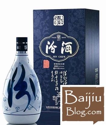 Fénjiǔ Baijiu