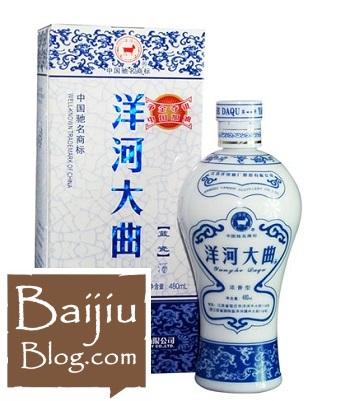 Baijiu Yánghé Dàqū