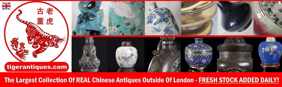 Buy Chinese Antiques