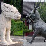 The Qilin In Mythology & Chinese Art