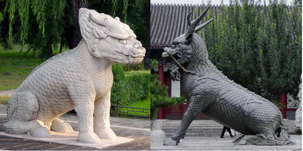 The Qilin In Chinese Art