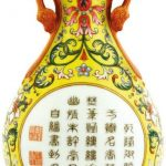 Chinese Vase Bought In Charity Shop Expected To Sell For Tens Of Thousands