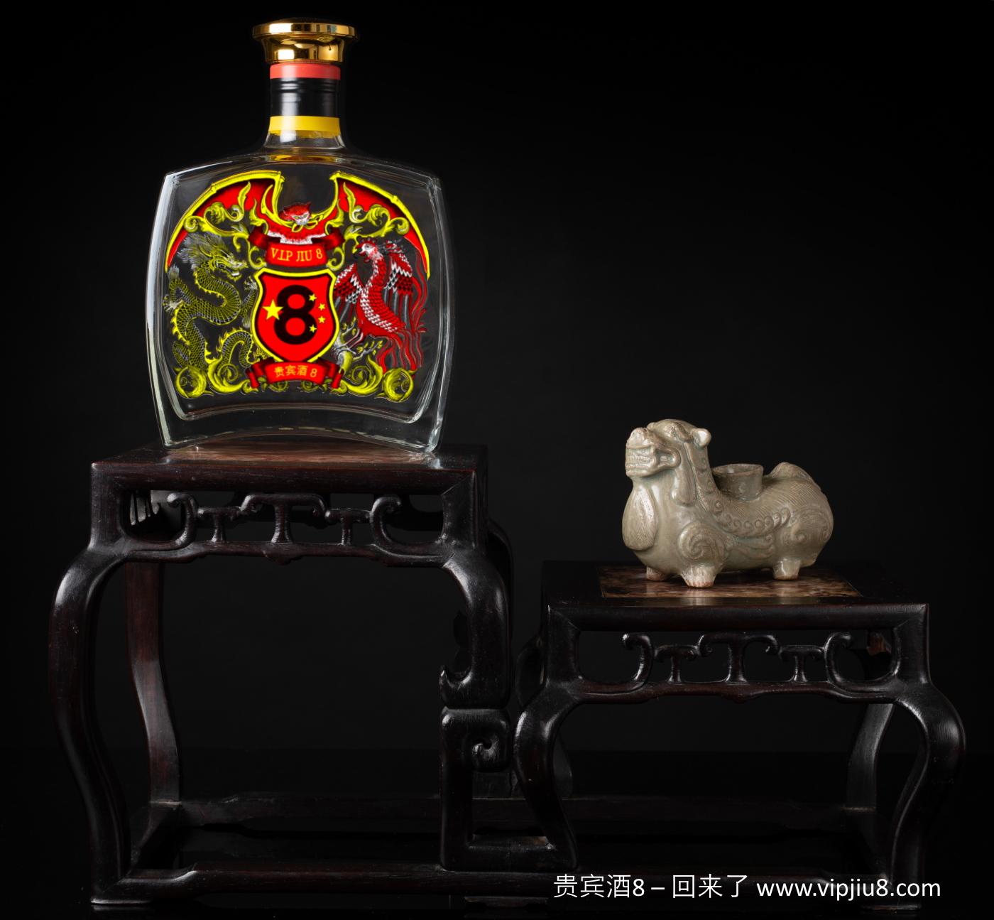 A Yueyao Bixie Form Vessel