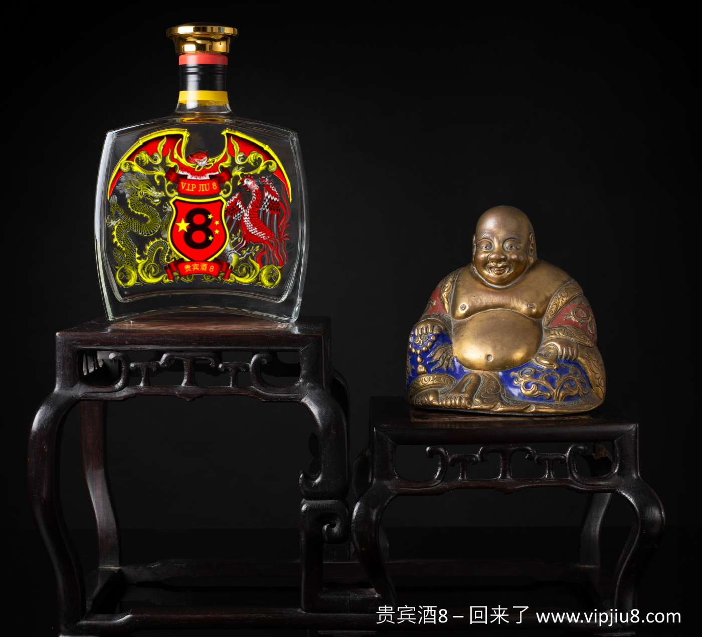 A Enamel Figure Of Budai