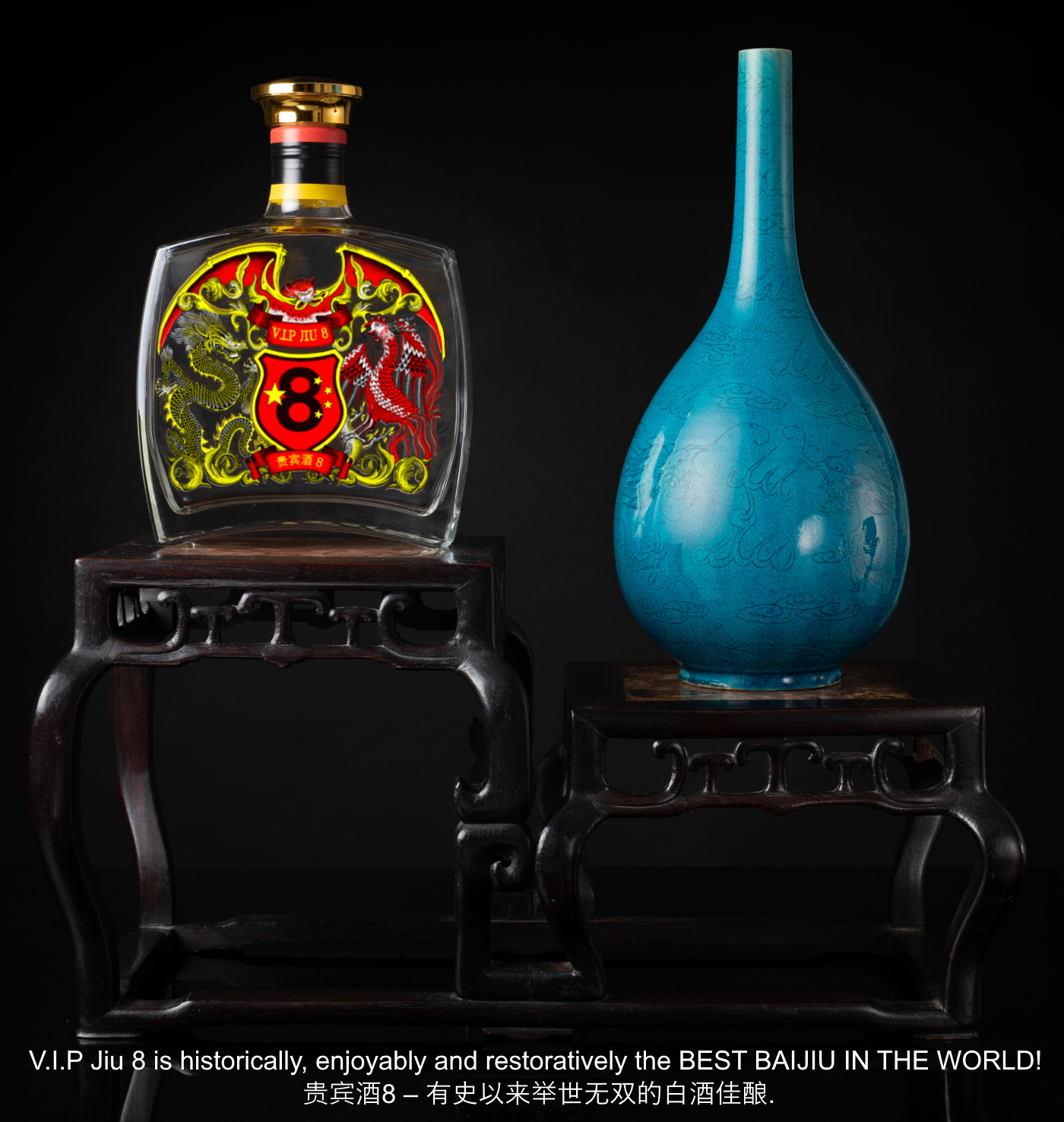 18thc Turquoise Dragon Bottle Vase