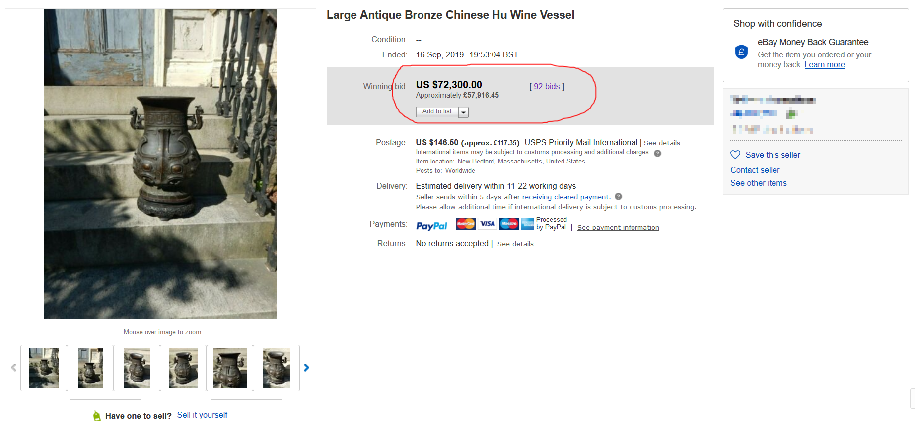 Ebay USA - Chinese Bronze Vase Sells For $72,000