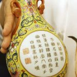 Qianlong Vase Bought For £1 Sells For £484,000